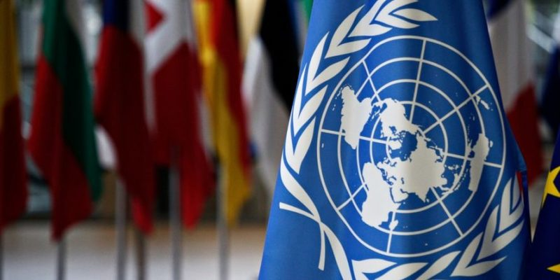 United Nations (UN) | History, Features, Members, Organs, Aims & Objectives